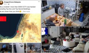 Kelompok Hacker Malaysia Retas 5.000 CCTV Israel, Termasuk Rumah dan Gedung Pemerintah